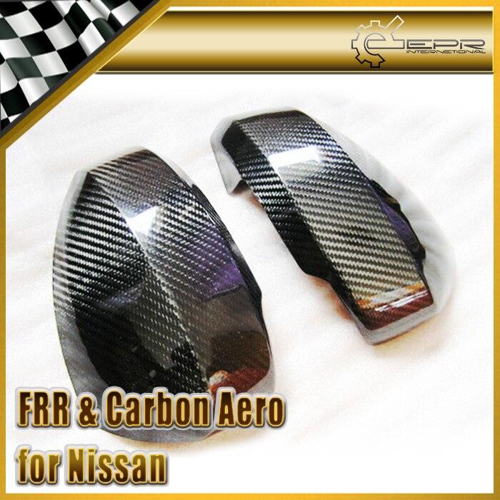 Revêtement de rétroviseur latéral en Fiber de carbone Nissan Z33 350Z