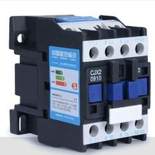 LC1D AC Contactor CJX2-0910 9A NO 3-Phase DIN Rail Mount Electric Power Contactor 24V 36V 110V 220V 380V