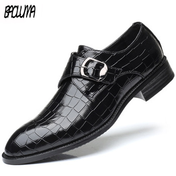 Classic Men Dress Shoes High Quality Leather Formal Man Wedding Shoe Elegant Luxury Suit Shoes Pointed Toe Toe Flats Big Size