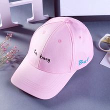 7283b4ed0aa 2018Summer Fashion Embroidery im busy cap Adjustable Hip Hop Snapback  Baseball Caps Men Women Fitted Trucker