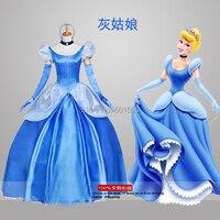 Ladies adulte femmes bulle manches lumière bleu sissi médiévale robe cendrillon robe cosplay princesse costume de fée parti / festival