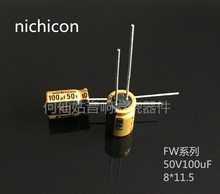10pcs/20pcs NICHICON acoustic capacitors FW series 50v100uf 8*11.5 L audio super capacitor electrolytic free shipping