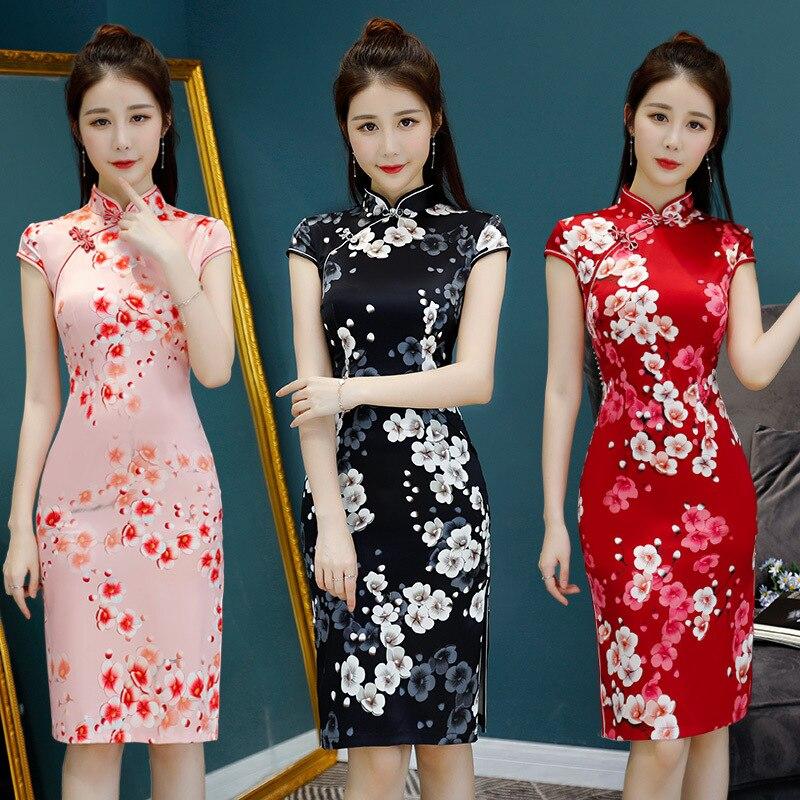Qipao Women Slim Retro Elegant Chinese Print Cheongsam Dress Ladies Traditional Wedding Clothes Stage Performance Wear DN3013