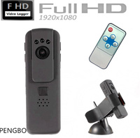 PENGBO Wire Free Battery IP Camera 1080P Outdoor Full HD Wireless Indoor Security WiFi IP Camera