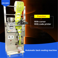 MG 5200 Automatic Back Sealing Machine 1 50g Quantitative Weighing Package Machine With Cursor And Code Printer 110V/220V 360W|Wrapping Machines|   -