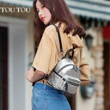 TT072 Новинка 2017 года серебристые из искусственной кожи рюкзак женская мода рюкзак Брендовая дизайнерская обувь дамы обратно мешок высокое качество школьные сумки