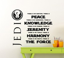 Star Wars Vinyl Quotes Ablout Jedi Code Master Yoda Art Wall Sticker Home Bedroom Living Room Decor Mural Y-867