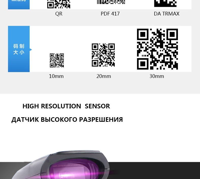 Desempenho agressivo 2DQR1D Handheld barcode scanner Interface