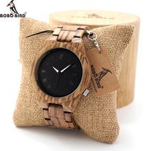 BOBO BIRD Mens Watch Zebra Wood Quartz Watch with Luminous Hands Full Wood Band in Gift Box custom logo saat erkek relojes