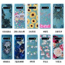 DSstyles For Samsung S10 Fashion Color Painted Epoxy Gold Foil TPU Anti-scratch Non-slip Protective Cover Back Case s style anti slip protective tpu back case for samsung galaxy young s6310 black