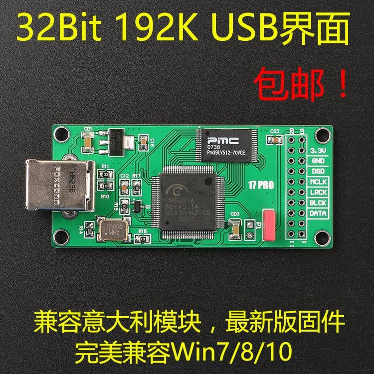 2017 New CM6631 IIS Digital Interface Compatible USB/192K 32BIT aiyima cm6631a dac board digital interface card usb to iis spdif output 24bit 192k