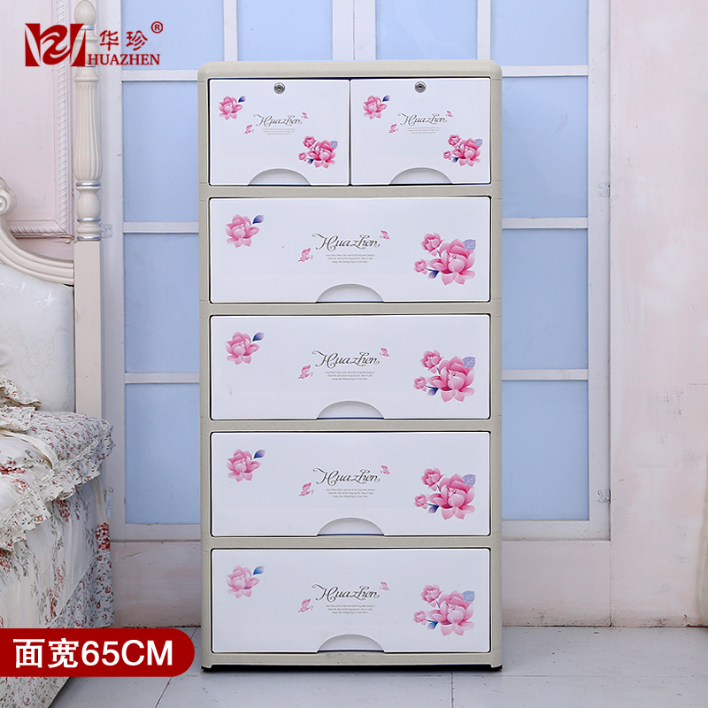 King Thickened Infant Child Baby Wardrobe Cabinet IKEA Plastic Storage  Cabinets Lockers Cabinet .
