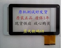 5PCs Lot New Touch Screen 9 Tablet VTC5090A03 Touch Panel LCD Digitizer Replacement Glass Sensor Free