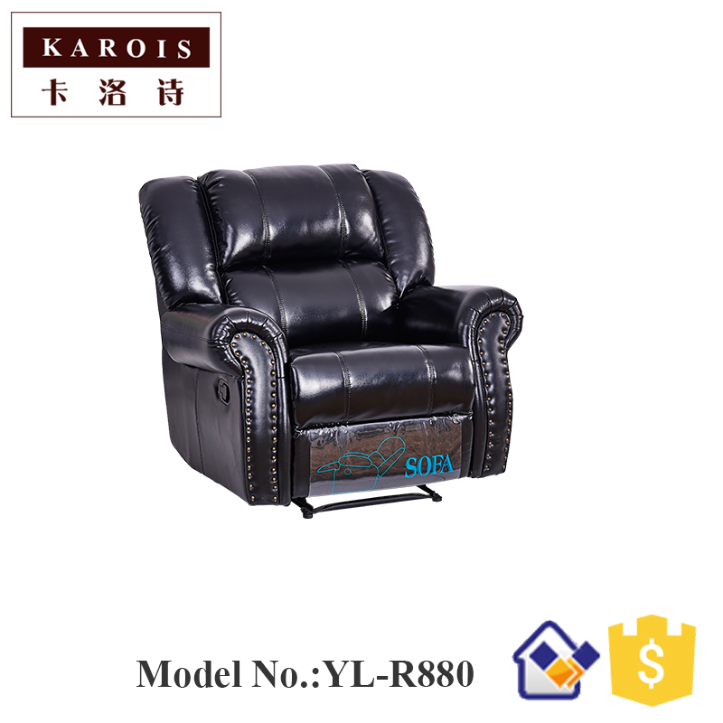 Unique Small Size Lazy Boy Recliners