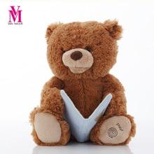 להציץ בובת חשמל דובי קריאה ספר דובי קטיפה בובה יפה קריקטורה ממולאים דובי דוב מוסיקה מוסיקה דובי ילדים מתנות יום הולדת