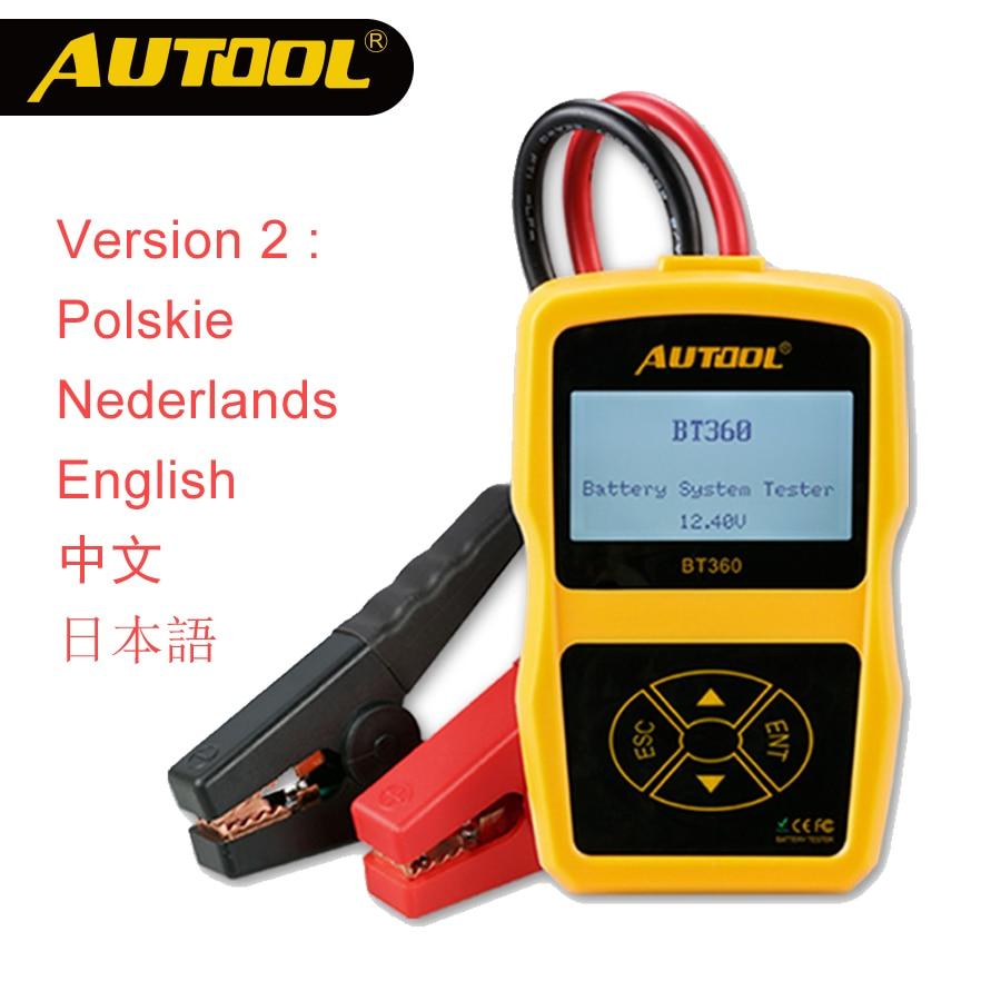 AUTOOL 12V Auto Batterie Diagnose Tester BT360 Automotive Batterie Tester Analyzer Fahrzeug CCA2400 Analyzer mit Russland Polnisch