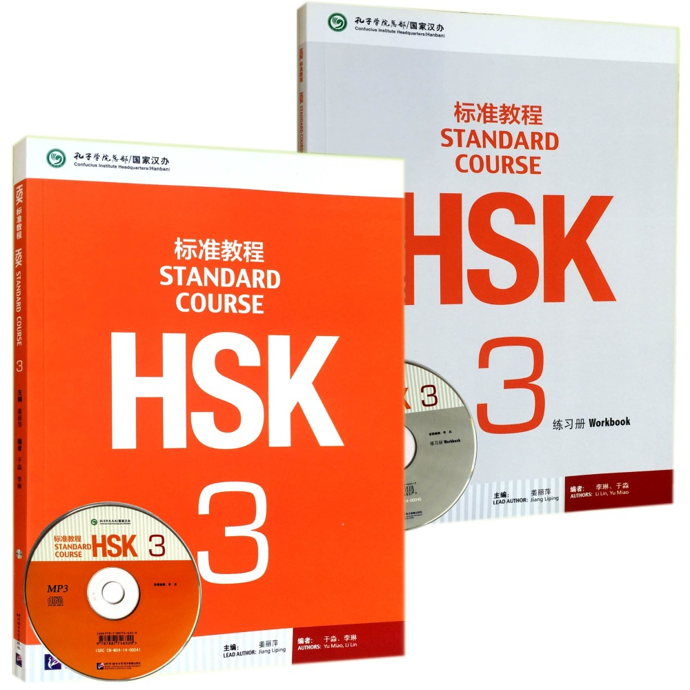 Newest 2PCS LOT Chinese English Bilingual exercise book HSK students workbook and Textbook Standard Course HSK