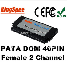 L 40PIN PATA IDE DOM Disk Female Vertical Disk On Module 2-Channels 2GB SLC For CNC Industrial equipment