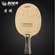 BOER carbon fiber table tennis racket blade(China)