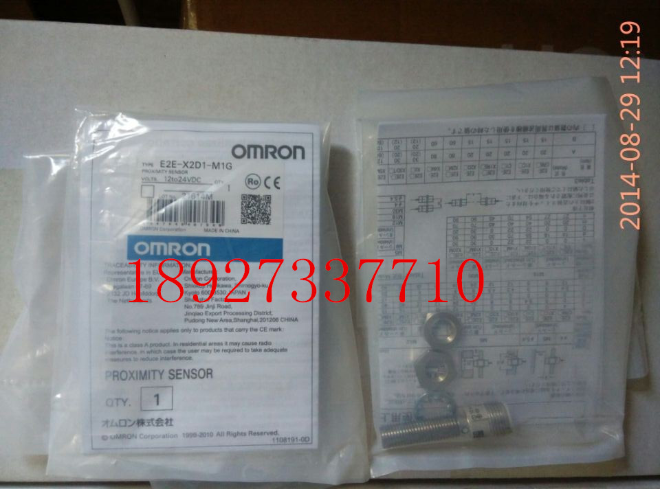 [ZOB] Guarantee new original authentic OMRON Omron proximity switch E2E-X2D1-M1G