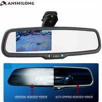 ANSHILONG OEM Auto Oscuramento Specchietto Retrovisore con 4.3 pollici 800*480 di Risoluzione TFT LCD Auto Monitor Costruito in staffa speciale