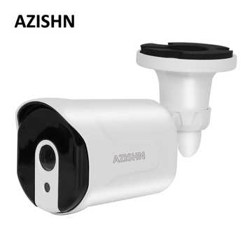 AZISHN H.265 Bullet Outdoor IP Cameras 5MP 2592*1944 Super HD Starlight 5MP Video CCTV Cameras Motion Detect ONVIF IP Camera PoE - DISCOUNT ITEM  20% OFF Security & Protection