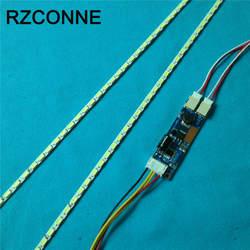 Светодиодная светодио дный подсветка лампы Обновление комплект регулируемый светодиодный свет для 15-24 дюймов ЖК-монитор универсальный