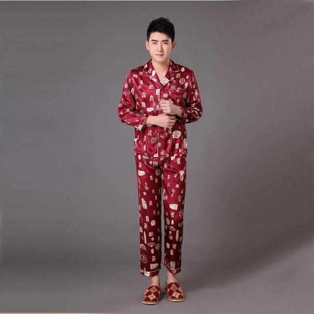 Brand Burgundy Long Sleeve Male Silk Sleepwear Chinese National Men's Pajamas Set Pyjamas Suit Size S M L XL XXL XXXL MP009
