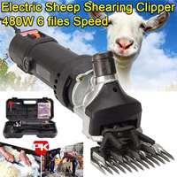 480W Electric Wool Shears Sheep Clipper Shears Six Speed Adjustable Shear Tool Set Goats Alpaca Farm Shearing Kit AC 110 220V