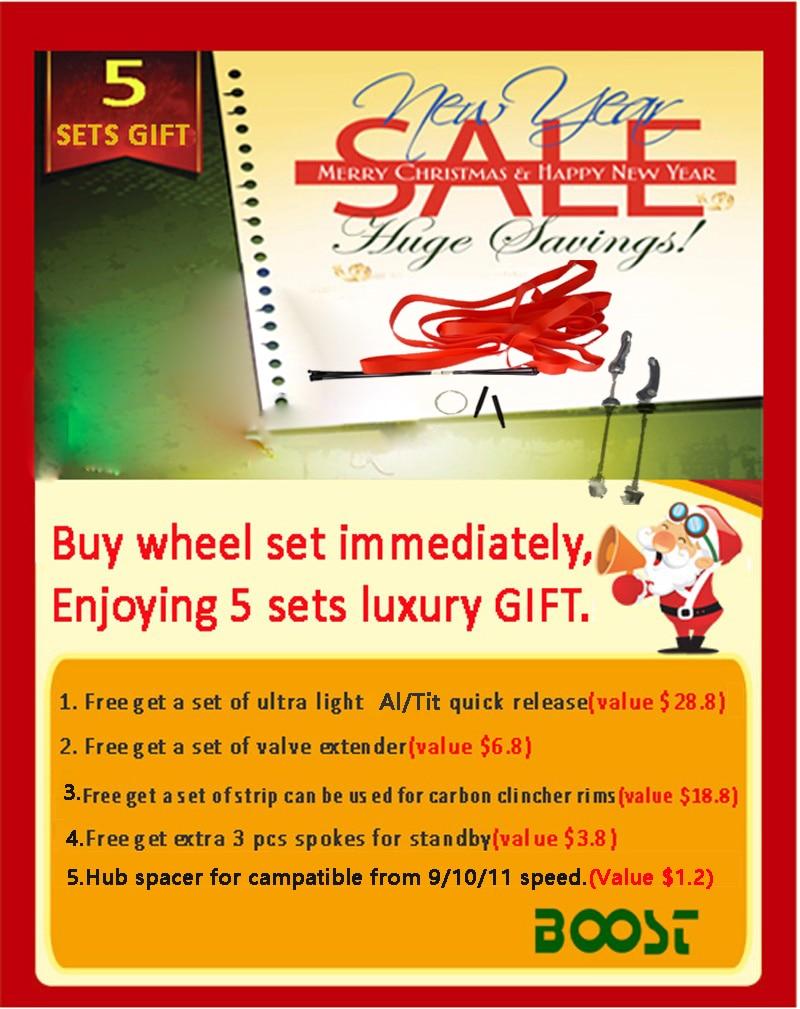 5 sets gift for disc brake.