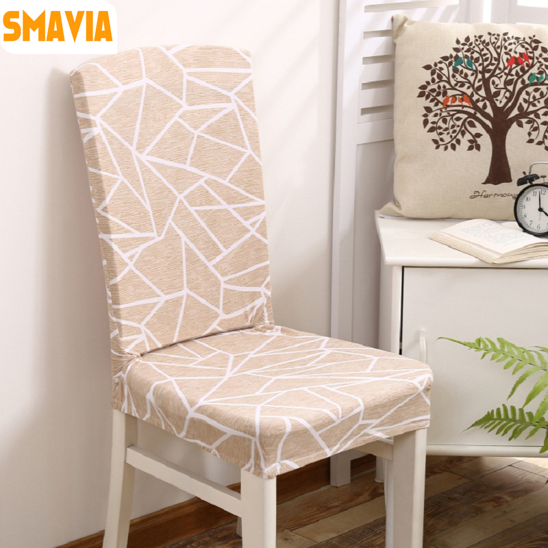1pc Removable Spandex Modern Dining Slipcovers 100 Polyester Chair Covers Home Hotel Banquet Wedding
