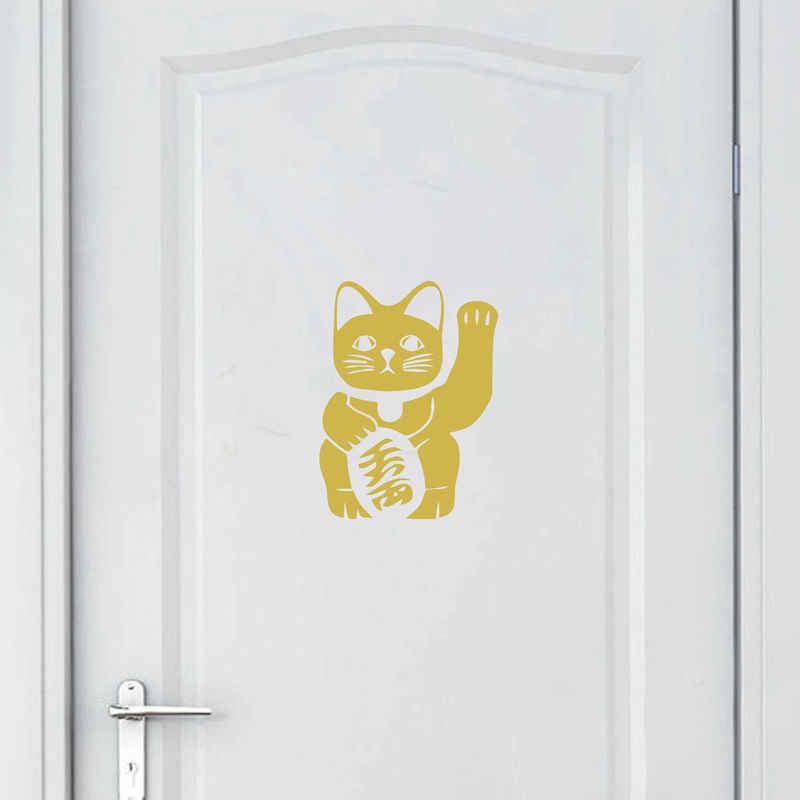 اليابان محظوظ القط الفينيل ملصقات مصورة الحائط ، اليابانية التقليدية ثقافة سيارة/جدار ملصقات ديكور لتزيين الغرف ، JP002