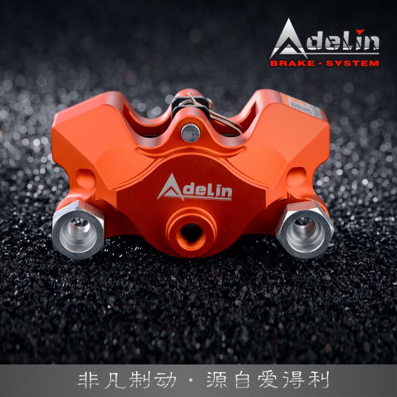 Original Adelin Motorcycle Brake Caliper Install Position Adjustable Adl-21 For Yamaha Honda Ducati Benelli Modify keoghs real adelin 260mm floating brake disc high quality for yamaha scooter cygnus modify