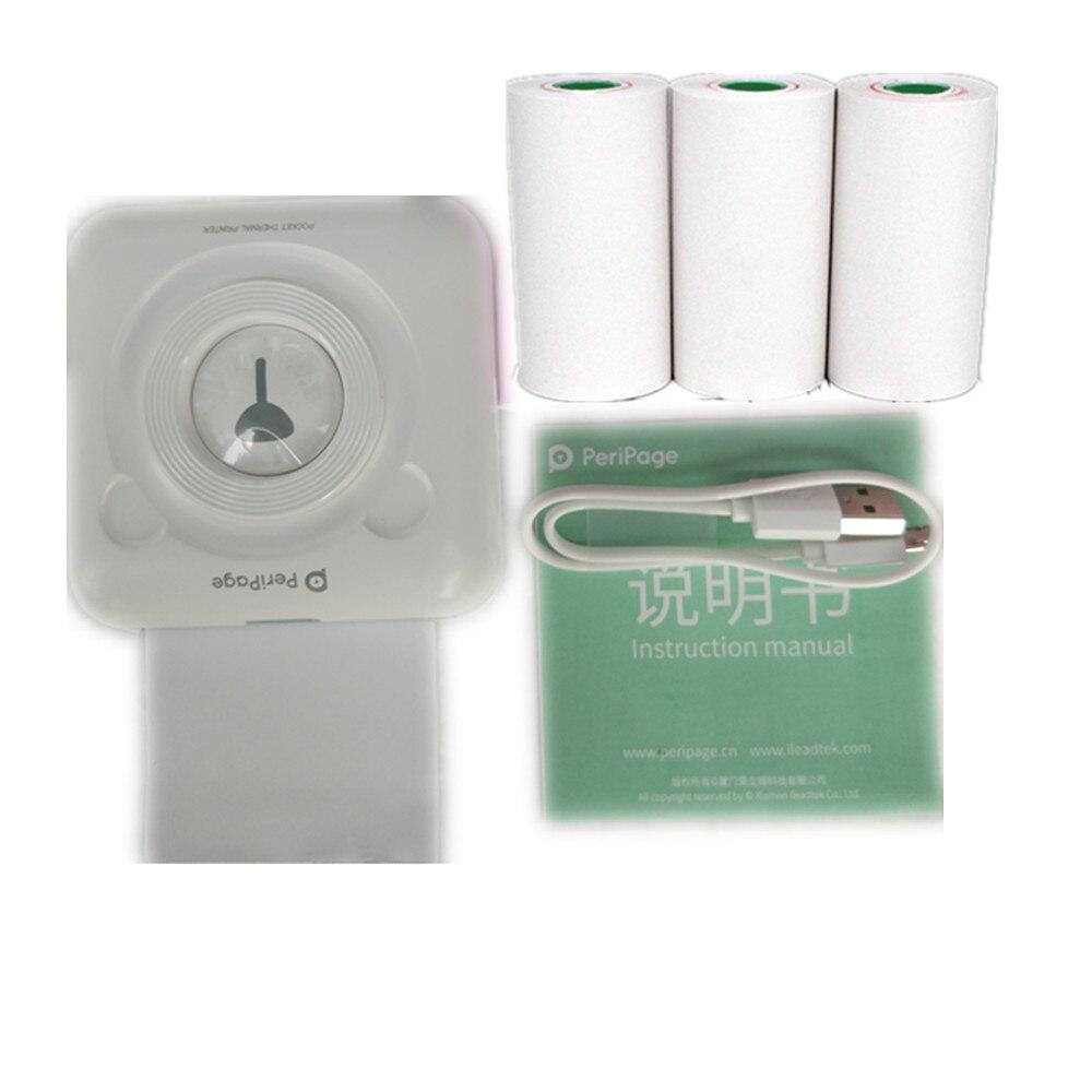 white peripage mini portable printer with thermal sticker photo paper 3rolls white paper