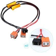 1x ошибок H4 H7 H8 H9 H11 9005 HB3 9006 HB4 фары Противотуманные фары ксеноновая лампа декодер резистор провода проводов адаптера 50 Вт