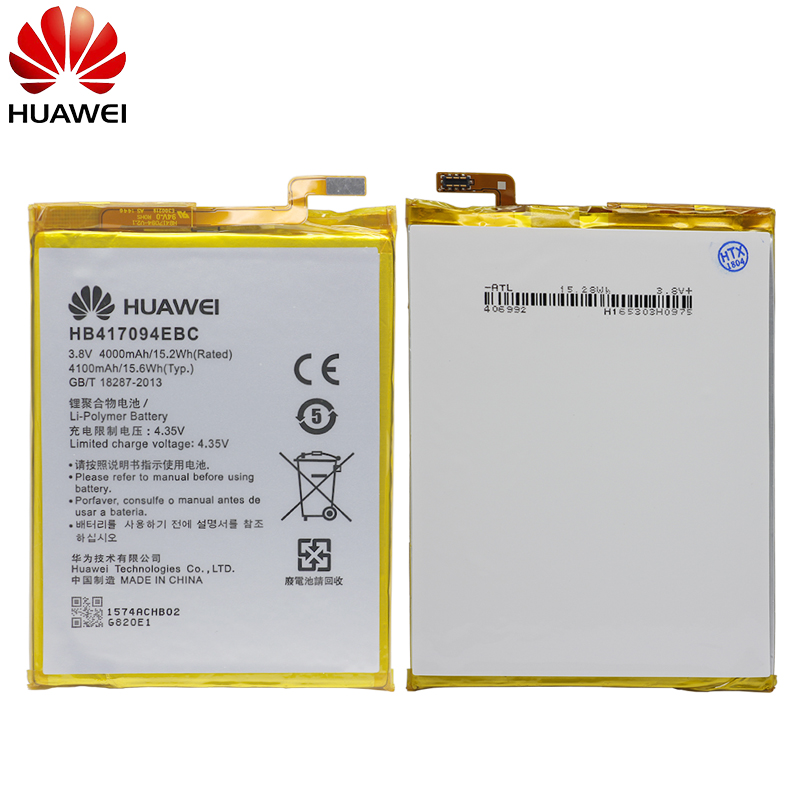 Image 2 - Hua Wei Original Phone Battery HB417094EBC For Huawei Ascend Mate 7 MT7 TL00 TL10 UL00 CL00 4000/4100mAh Battery Free Tools-in Mobile Phone Batteries from Cellphones & Telecommunications