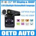 """Лучше продать камеры автомобиля K3000 8 ИК из светодиодов ик ночного видения vedio записи Full HD 1080 P 2.7 """" дисплей 120 широкоугольный автомобильный видеорегистратор"""