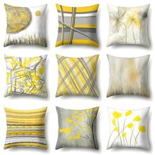 Plant Lines Watercolor Painting Throw Pillow Case Sofa Cushion Cover Home Decor Fashion