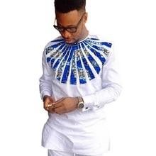 Модные мужские рубашки в африканском стиле, с принтом Анкары, с длинными рукавами, рубашки в стиле Дашики, белые хлопковые и восковые лоскутные Футболки с круглым вырезом, одежда в африканском стиле