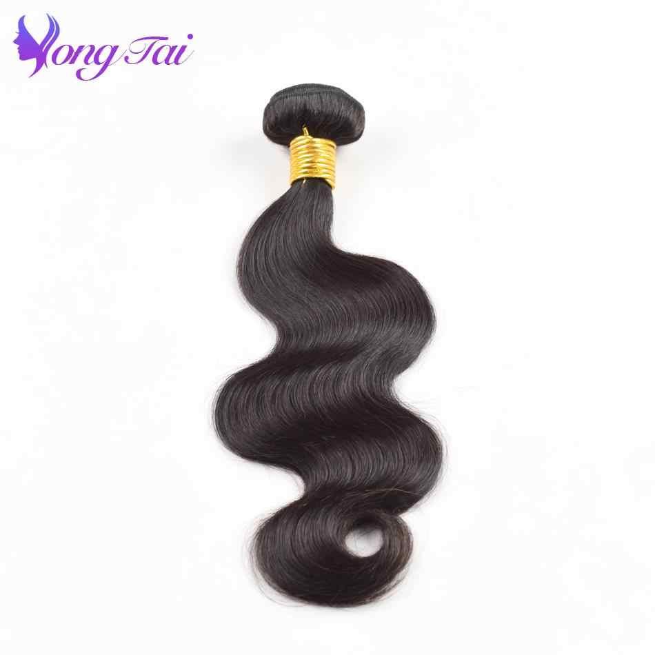 YuYongTai волос 13*4 синтетический Frontal шнурка синтетическое закрытие волос с перуанский средства ухода за кожей волна волос 4 Связки с фронтальны...