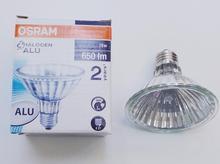 OSRAM HALOPAR 30 ALU 64841 SP 75 W halogen lamp, 230 E27 / ES Spot 10 degrees ,OSRAM 64841SP 230V75W