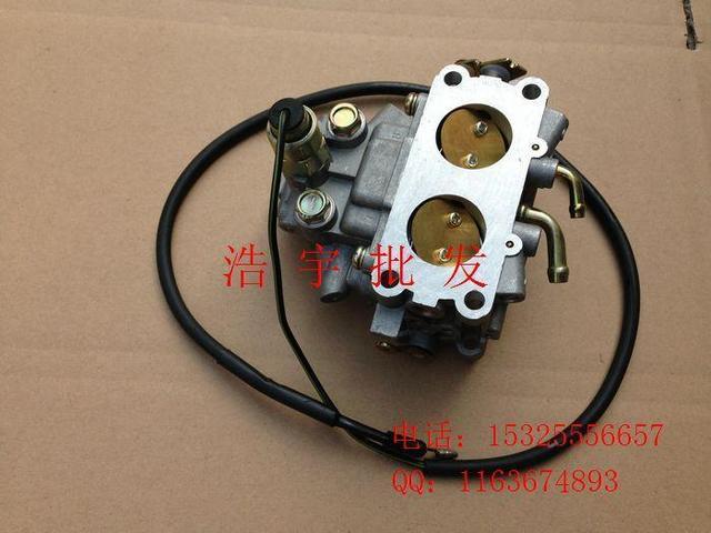 generator parts engine parts GX670 GX690 24HP twin cylinder