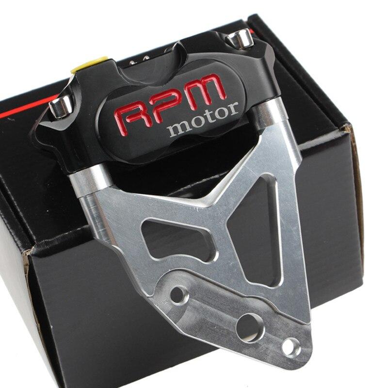 CNC motocikl skuter 30mm jezgra fork kočione čeljusti + 200mm / - Pribor i dijelovi za motocikle