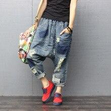 Женские весенние поцарапанные винтажные разорванный гарем брюки джинсы джинсовые брюки женские свободные эластичные талии потертые джинсовые брюки