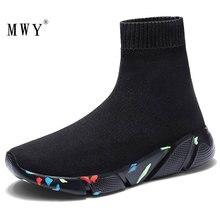をmwy新ストレッチ靴下靴女性フラット通気性スニーカーの靴高トップ女性カジュアルシューズzapatos mujer schoenen