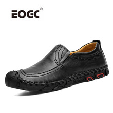 Genuine Leather Men Shoes Loafers Breathable Male Moccasins Flats Large Size Casual Slip On Driving Shoes women summer flats genuine leather casual shoes shallow slip on loafers moccasins shoes chaussure femme plus size 35 43