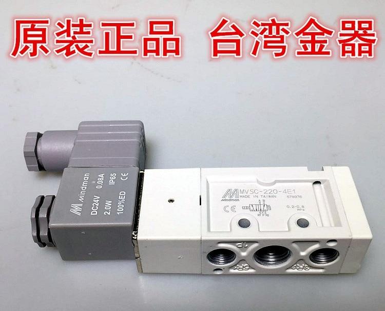 Genuine Taiwan MINDMAN solenoid valve MVSC-220-4E1 DC24V AC220V AC110V genuine taiwan research anv time relay ah2 yb ac220v