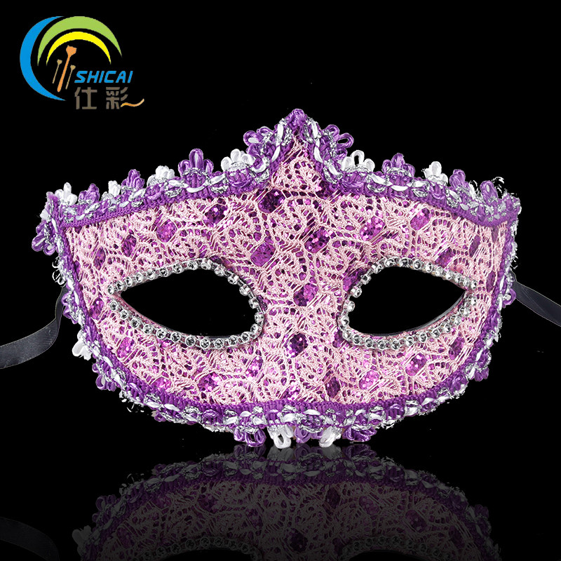 1pcs Pointed Leather Mask Masquerade Party Halloween Christmas