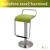Sedia bar sgabello in acciaio inox Spazzolato U-BEST mcdonald Il pavimento in pelle speciale KTV bar alto sedia Fissa sgabelli