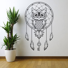 Dreamcatcher Wall Sticker Owl Concise Vinyl Removable Decoration Bedroom Home Decor Murals Key Feather Wallpaper Modern W475